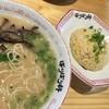 ばりばり軒 - 料理写真:半チャンセット 830円 2016/07
