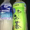 セブンイレブン - ドリンク写真:アクエリアス 冷凍 161円 お〜いお茶 冷凍 161円