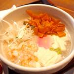 神楽坂 茶寮 - 生湯葉とプリプリ海老の京風粥