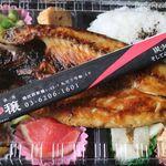 穂穣 - 「銚子港よりさば開き 一夜干し」16.7月