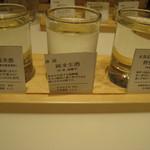 仙臺驛日本酒バル ぷらっと -