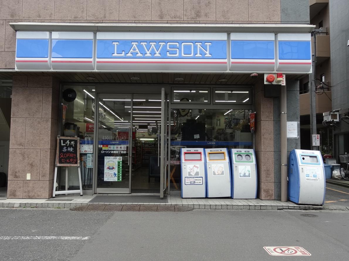 ローソン 本郷四丁目店