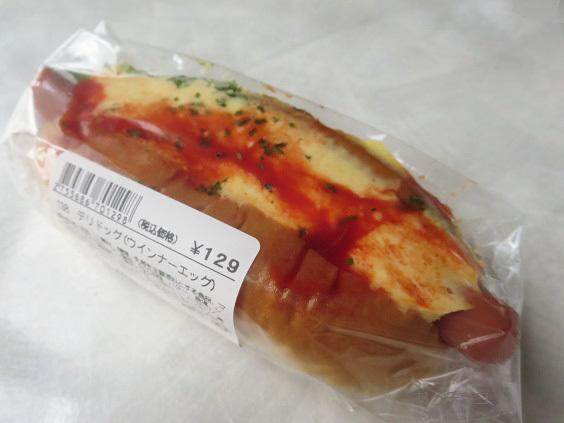 カンテボーレ 富士宮店