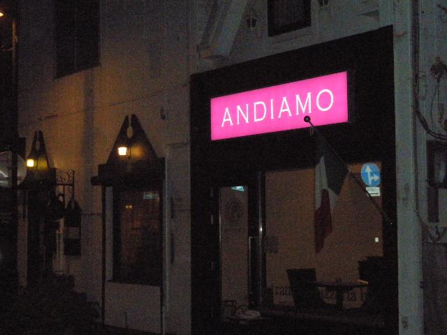 アンディアモ