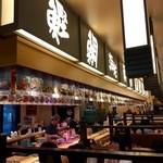 回転寿司函館まるかつ水産 - 活気ある店内、お客で溢れかえってました!