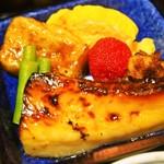 北新地 湯木 - 松花堂(御菜:鰆の西京焼、生麩、出汁巻、胡桃佃煮、山桃)