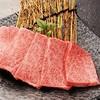 ジャストミート - 料理写真:特選松阪牛食べ放題
