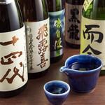牛かつと和酒バル koda - ドリンク写真