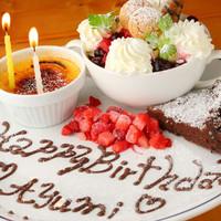 お誕生日・記念日にはサプライズでお祝い!