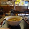 居酒屋じゃんけんぽん - 料理写真:賄いタンタン麺(並盛)