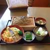 いいだや - 料理写真:12時~14時限定「お得なランチセット865円」