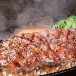 ステーキハンバーグ&サラダバーけん - 料理写真:プレミアけんステーキ