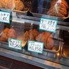 ひつじや肉店 - 料理写真:ホットケース③
