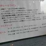 太陽カレー - その他写真:
