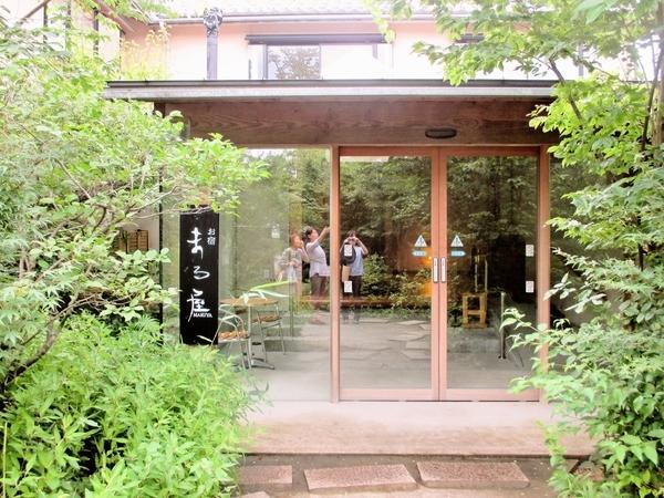 レストラン桜桃