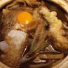 うどん処 元貴 - 料理写真:海老玉子味噌煮込みうどん+揚げ餅@1000円