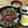 やよい - 料理写真:あか牛丼1200円(^^)