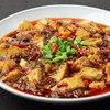 四五六菜館 - 料理写真:四五六史上、最高の辛さ!