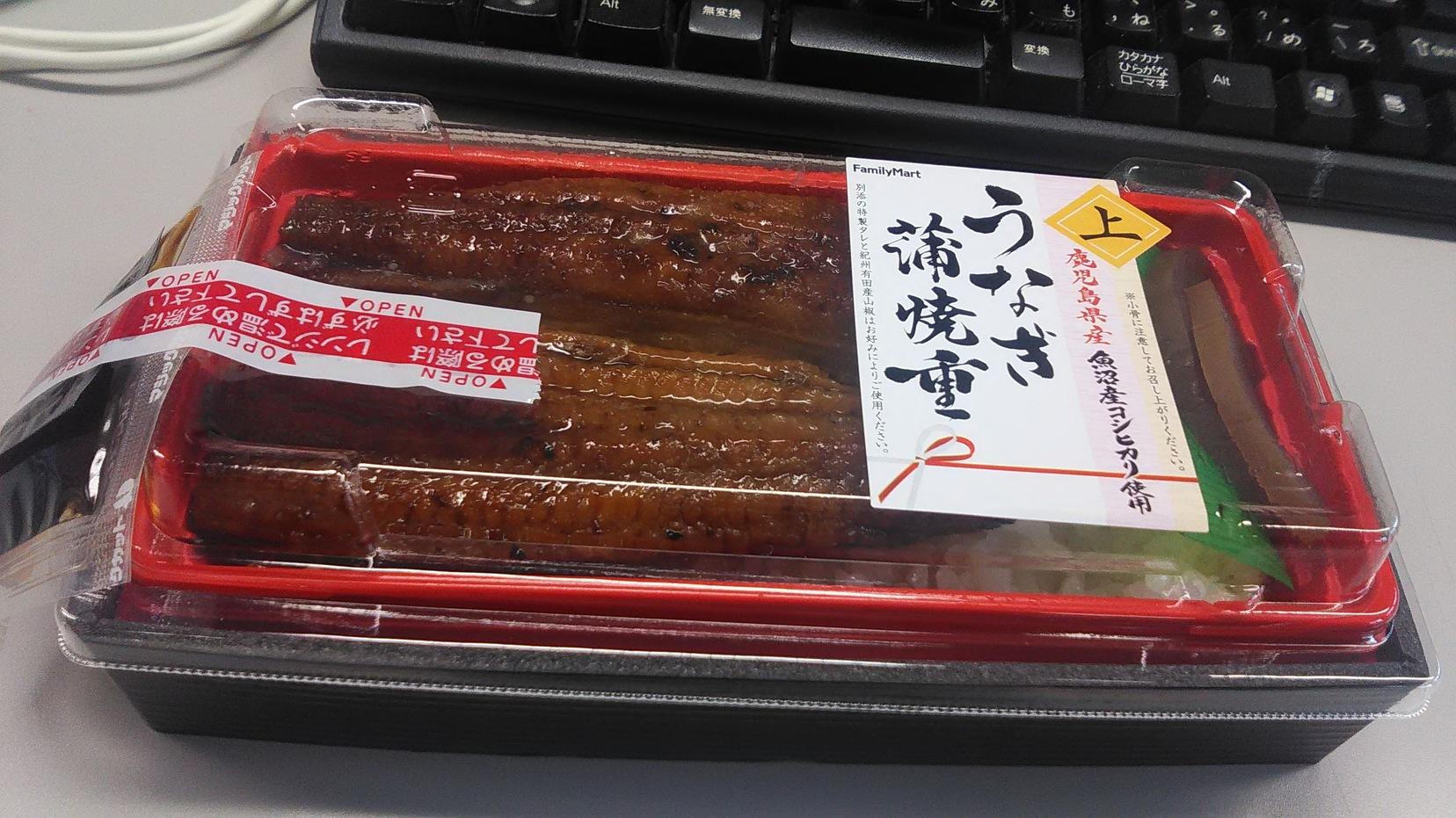 ファミリーマート 深川高橋店