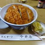 今井屋 - ソースかつ丼(800円)