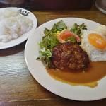 AOI - ハンバーグライス 890円