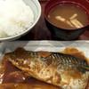焼魚食堂 魚角 - 料理写真:鯖味噌煮定食550円、安すぎ!