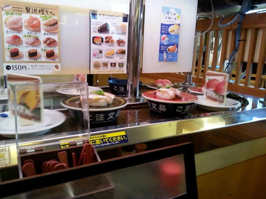 はま寿司 常陸大宮店