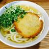弥太郎うどん - 料理写真:丸天うどん