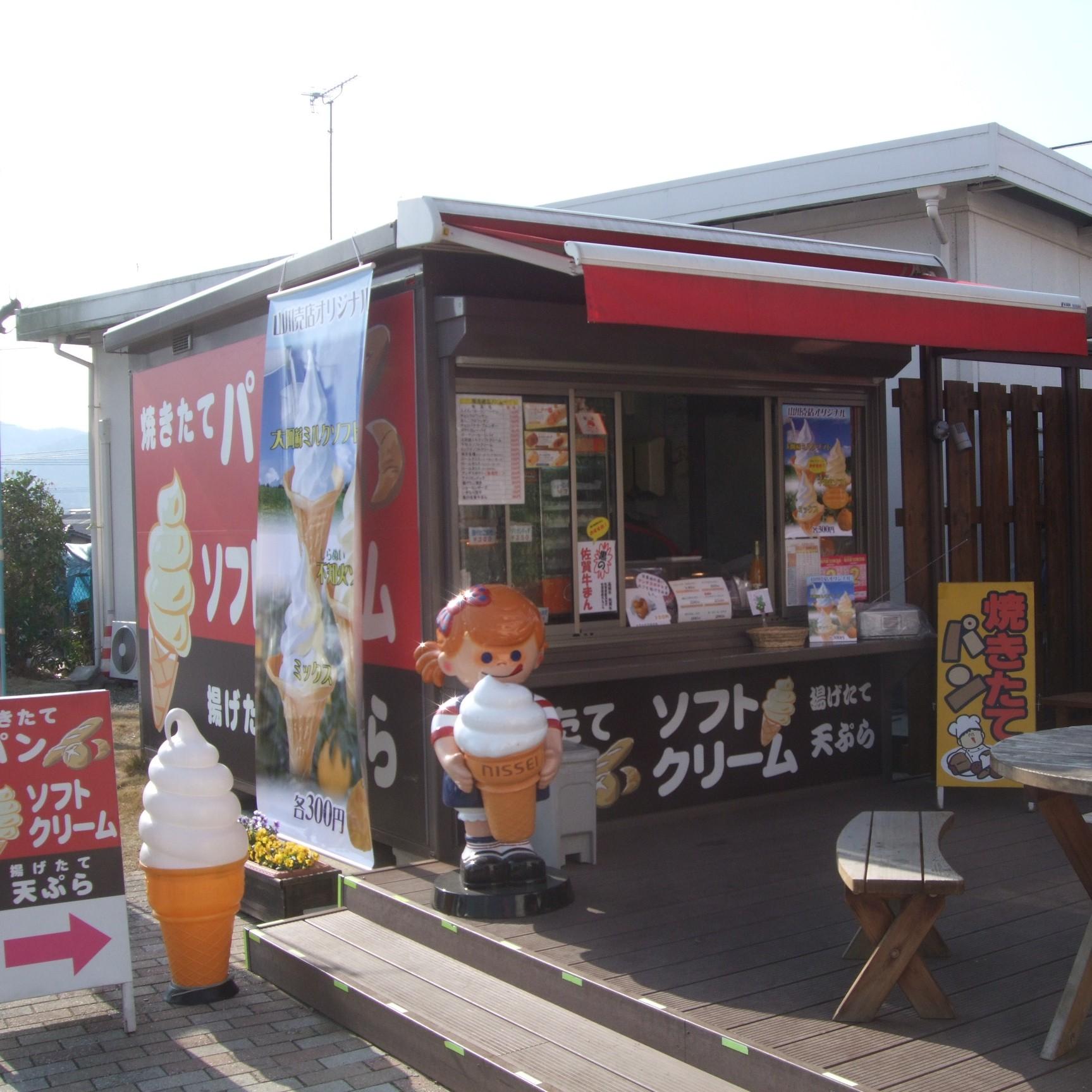 山川パーキングエリア(上り線)外売店