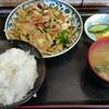 五本松 - 料理写真:肉野菜炒め定食