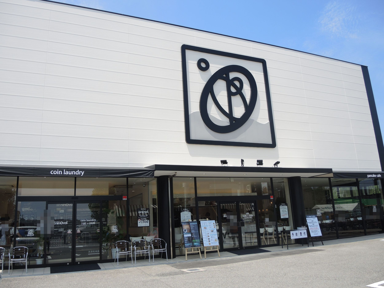 ニノーバルウォッシュカフェ 吹田紫金山店