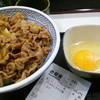 吉野家 - 料理写真:土用の丑の日アタマの大盛卵。
