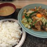 洋庖丁 - スタミナ定食880円