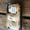 うすかわ饅頭儀平 - 料理写真:薄皮饅頭3個入り