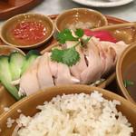 シンガポール海南鶏飯 - 鶏飯