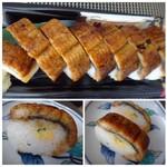 創作寿司工房 竜宮城 - 料理写真:◆「鰻」自体にも厚みがあり美味しい品。 ご飯には少量の「玉子焼き」と「胡瓜」が入っています。