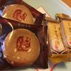 KOYO - 料理写真: