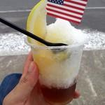 パティスリー プティ・ボヌール - 料理写真:レモンかき氷
