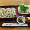 うつろぎ - 料理写真:天もり800円。