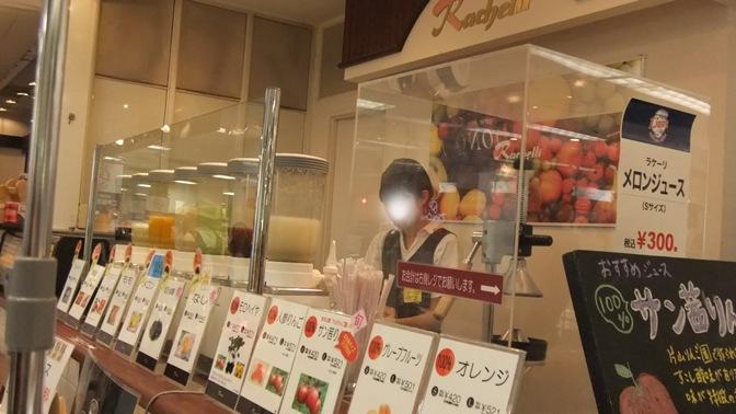 ラケーリ 西武百貨店所沢店