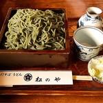 松のや - 料理写真:2016 よもぎうどん