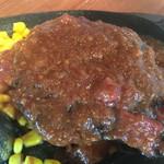 紅矢 - ハンバーグ トマトデミグラスソース