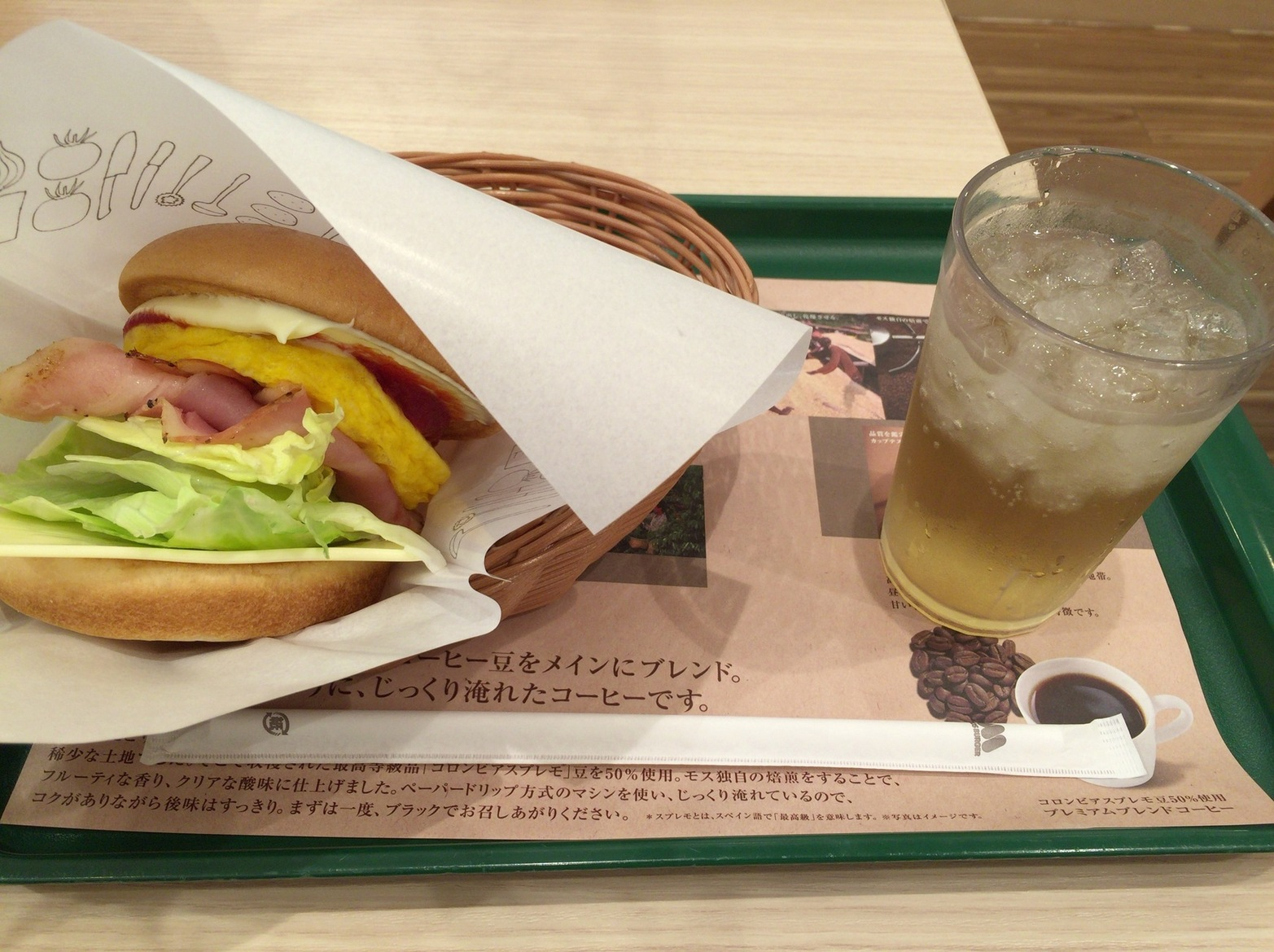 モスバーガー 下井草駅店