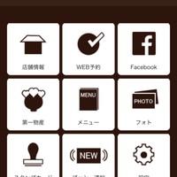 満奈多のアプリができました!!!