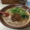 担々麺 信玄 - 料理写真:白ごま坦々麺(700円)