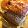 マエジマ製パン - 料理写真:シナモンぶどうパン