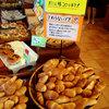 パン・メゾン - 料理写真:塩パン77円