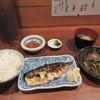 魚屋たて石 - 料理写真:この日の日替わりはサバの塩焼きかサワラでしたが私は大好きなサバの塩焼きにして貰いました。