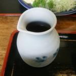 とんかつ富留川 - 【2016.8.1(月)】スープ