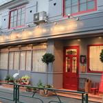 ラ・テール・メゾン - 赤い扉が目印、店長大木が元気に迎えます!